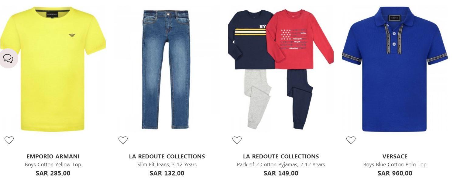 ملابس فوغا كلوسيت للاولاد